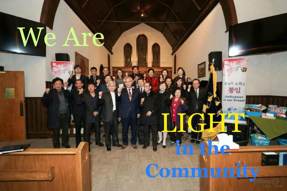 holystone LIGHT